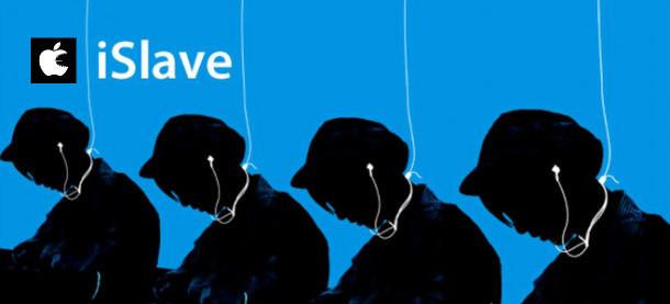 Advertising, Gavin Nascimento, advertising, advertising truth, art, corporations, truth